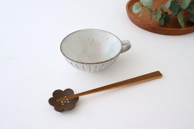 スープカップ 粉引細削ぎ 陶器 美濃焼 画像5