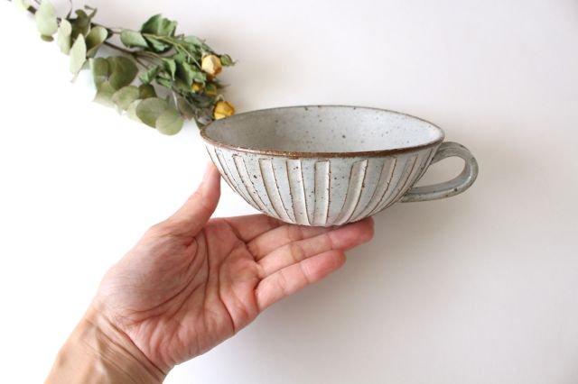 美濃焼 粉引細削ぎ スープカップ 陶器 画像6