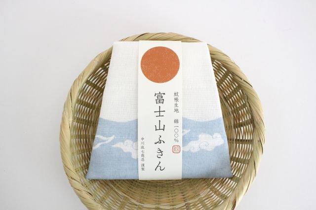 富士山ふきん 中川政七商店