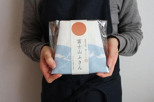 富士山ふきん 中川政七商店 画像2