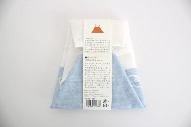 富士山ふきん 中川政七商店 画像6