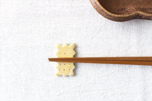 カトラリーレスト ビスケット 小 陶器 村田亜希