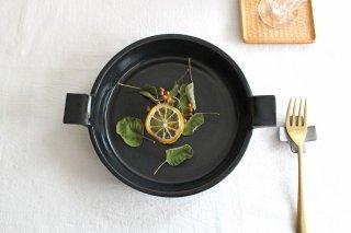 《耐熱陶器》萬古焼 オーブンプレート 黒 商品画像