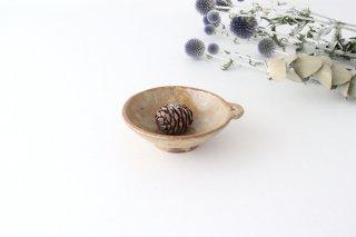 粉引 手付き小鉢 陶器 庄司理恵商品画像