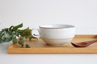 白山陶器 S型スープボウル 白マット 磁器 波佐見焼商品画像