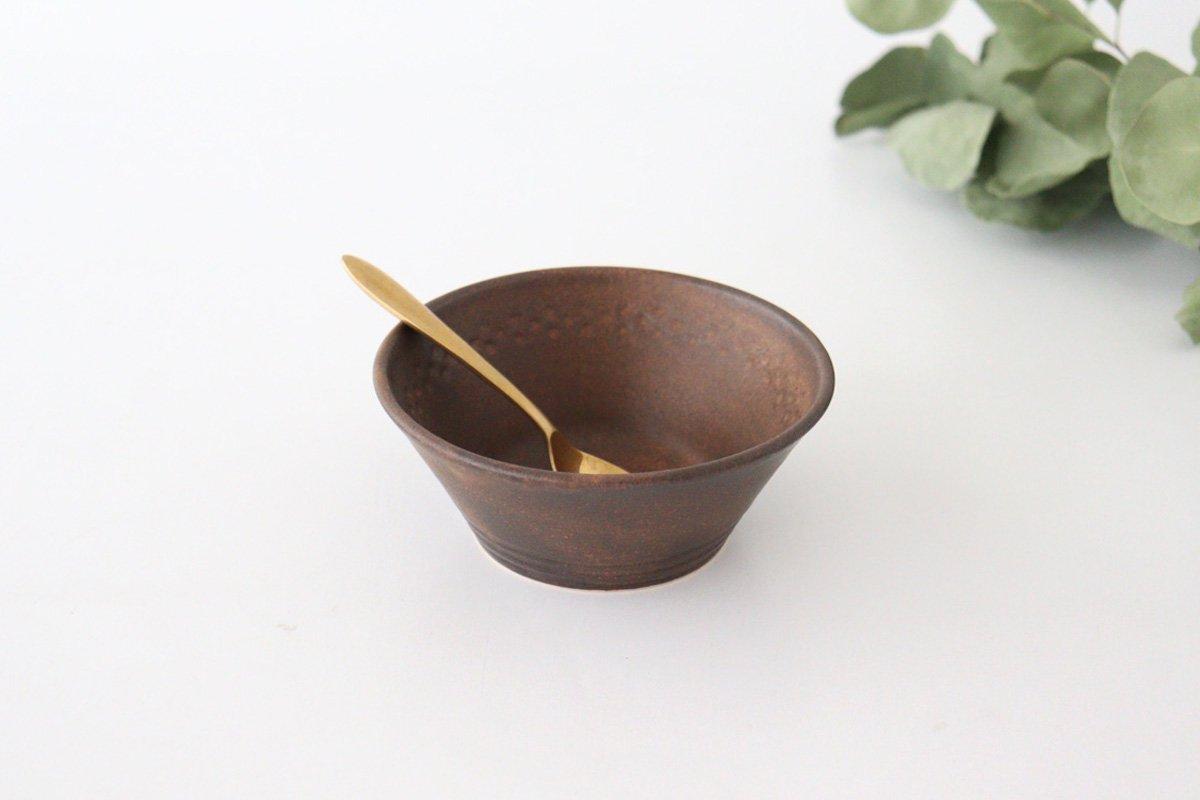 ブラウン小鉢 陶器 中野明彦