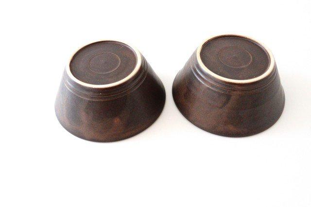 ブラウン小鉢 陶器 中野明彦 画像4