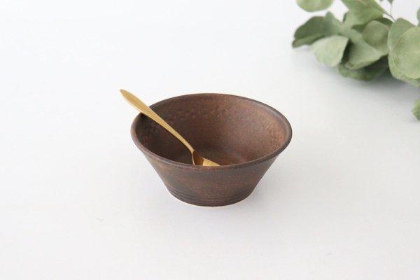 ブラウン小鉢 陶器 中野明彦商品画像