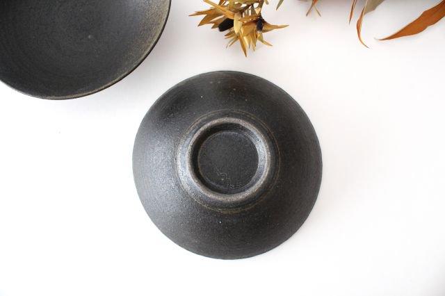 4寸鉢 黒 陶器 寺田昭洋 画像6