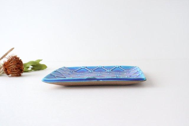 正角皿 ターコイズ 陶器 一翠窯 画像2