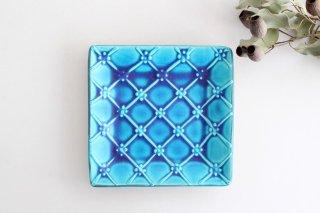 正角皿 ターコイズ 陶器 一翠窯商品画像