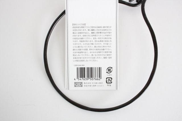 タオルハンガー 中川政七商店 画像6