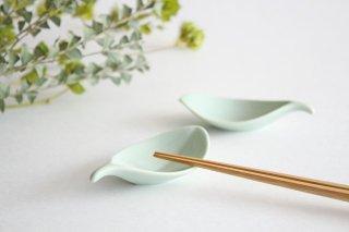 白山陶器 はしおき 木の葉 浅緑 磁器 波佐見焼商品画像