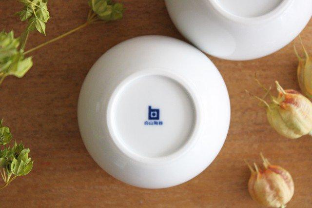 煎茶碗 ベーシック 白マット 磁器 白山陶器 波佐見焼 画像5
