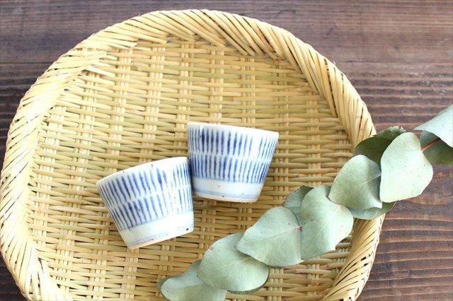 蕎麦猪口(ミニ) 呉須刷毛目 磁器 砥部焼 中田窯