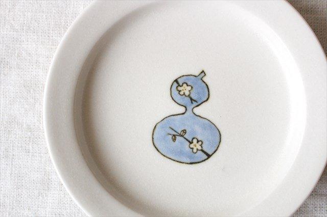 砥部焼 豆皿 ひょうたん 磁器 すこし屋 画像5