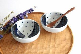 小鉢 呉須×刺子 磁器 雲石窯 砥部焼商品画像