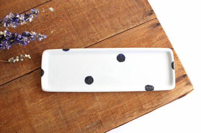 前菜皿 太丸 磁器 雲石窯 砥部焼
