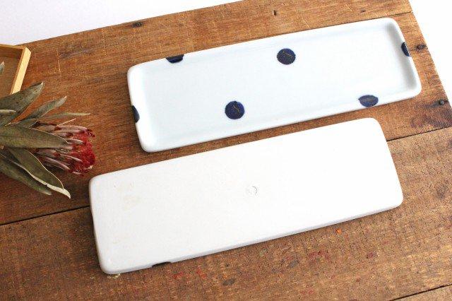 前菜皿 太丸 磁器 雲石窯 砥部焼 画像3