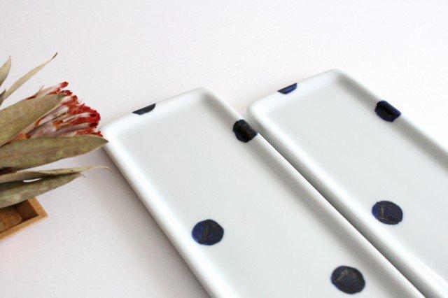 前菜皿 太丸 磁器 雲石窯 砥部焼 画像6