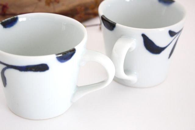 コーヒーカップ 三ツ葉 磁器 雲石窯 砥部焼