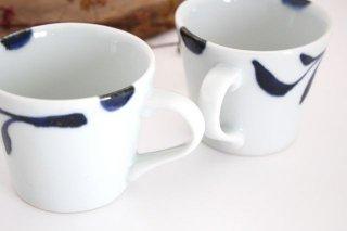 コーヒーカップ 三ツ葉 磁器 雲石窯 砥部焼商品画像