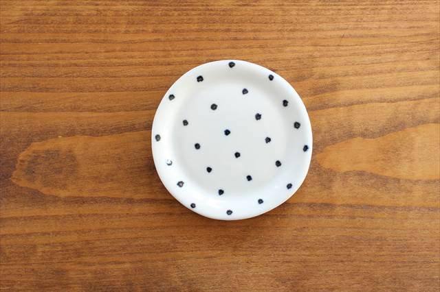 手づくり小皿 刺子 磁器 雲石窯 砥部焼