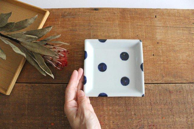 正方皿 太丸 磁器 雲石窯 砥部焼 画像3