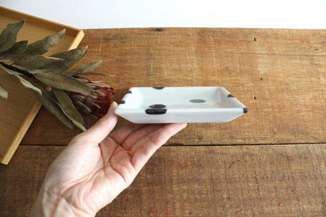 正方皿 太丸 磁器 雲石窯 砥部焼 画像5