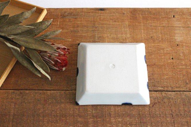 正方皿 太丸 磁器 雲石窯 砥部焼 画像6