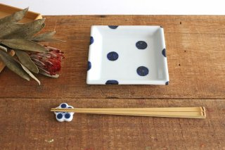 正方皿 太丸 磁器 雲石窯 砥部焼商品画像
