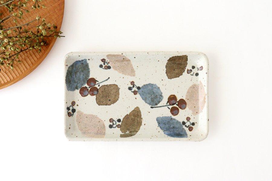 長板皿 特大 木の葉 半磁器 森陶房 砥部焼
