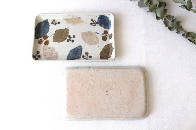 長板皿 特大 木の葉 半磁器 森陶房 砥部焼 画像2