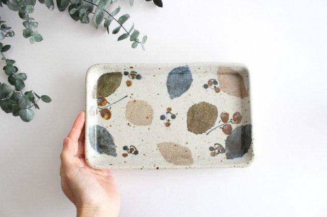 長板皿 特大 木の葉 半磁器 森陶房 砥部焼 画像5