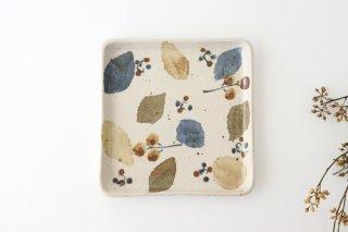 角皿 特大 木の葉 半磁器 砥部焼 森陶房商品画像