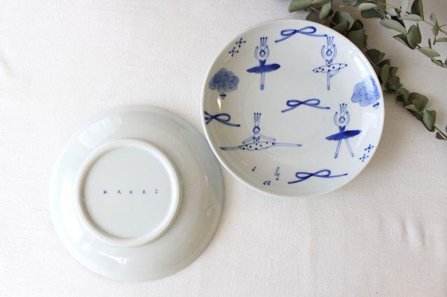 7寸皿 バレリーナ 磁器 森陶房 砥部焼 画像5