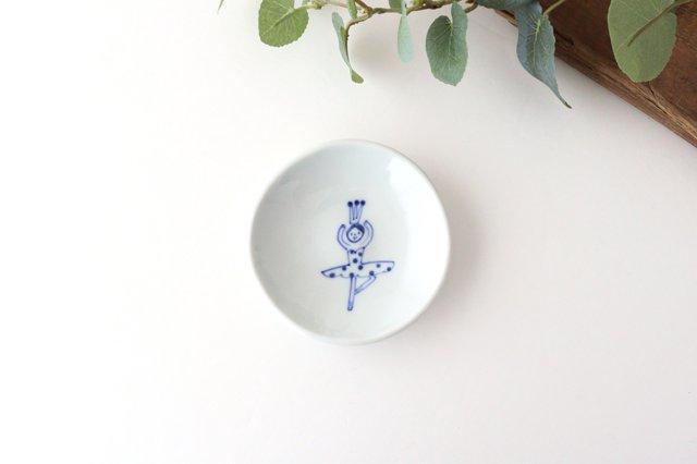 丸小皿 バレリーナ 磁器 森陶房 砥部焼