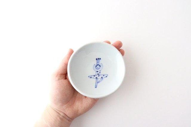 丸小皿 バレリーナ 磁器 森陶房 砥部焼 画像4