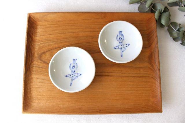 丸小皿 バレリーナ 磁器 森陶房 砥部焼 画像5