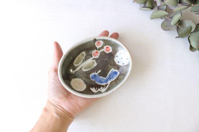楕円小皿 青い鳥 半磁器 森陶房 砥部焼 画像2