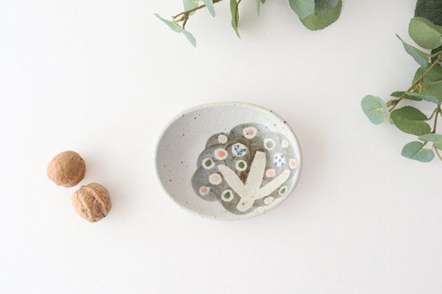 楕円小皿 小さな森 半磁器 森陶房 砥部焼