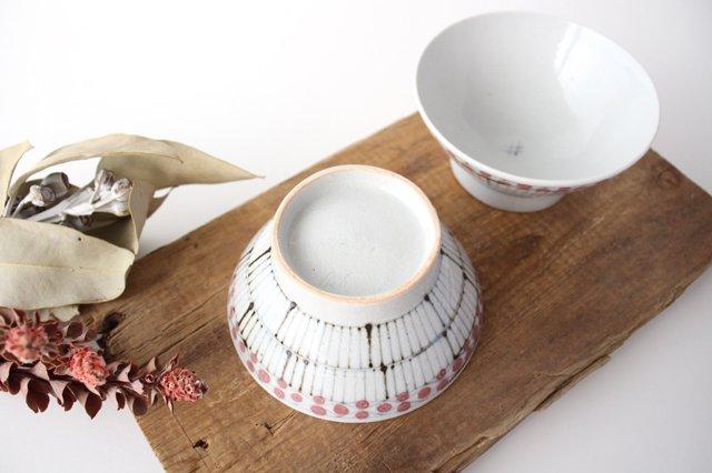 古砥部文 茶碗 小 花垣 磁器 陶彩窯 長戸製陶所 砥部焼 画像4