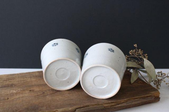 古砥部文 そばちょこ 小梅 磁器 陶彩窯 長戸製陶所 砥部焼 画像3