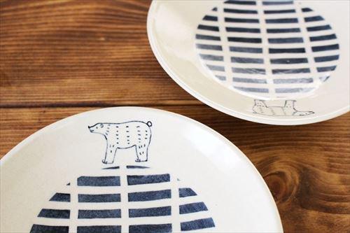 ブルーラインシロクマモーニングプレート 陶器 東峯未央 画像3