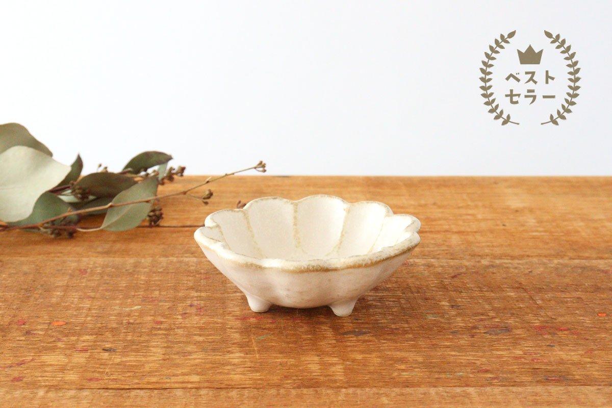 美濃焼 菊花 3寸小鉢 白 磁器