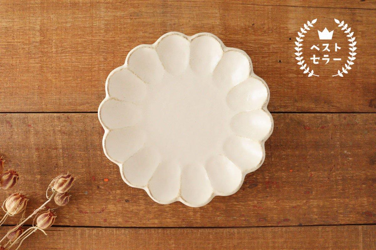 7寸皿 白 磁器 菊花 美濃焼