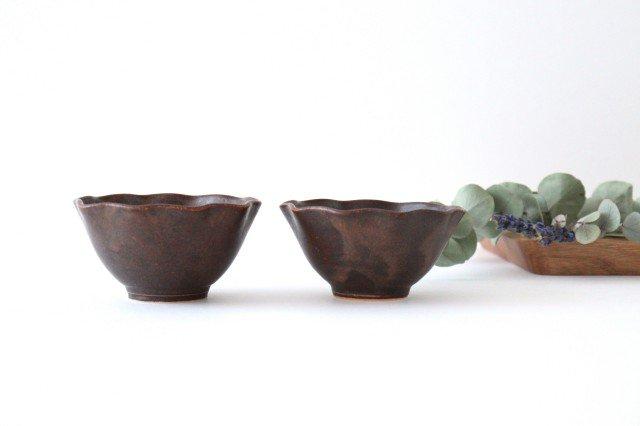 ブラウン波豆鉢 陶器 中野明彦 画像3