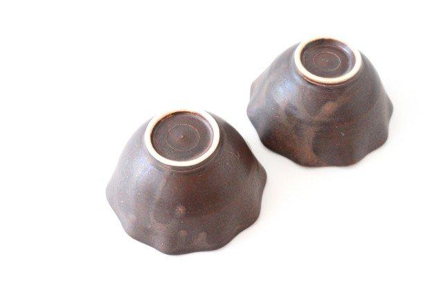 ブラウン波豆鉢 陶器 中野明彦 画像4