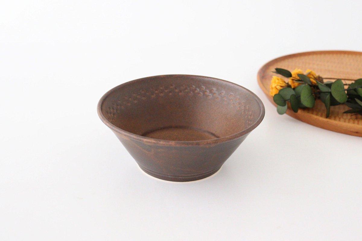 ダークブラウン鎬 5寸鉢 陶器 中野明彦