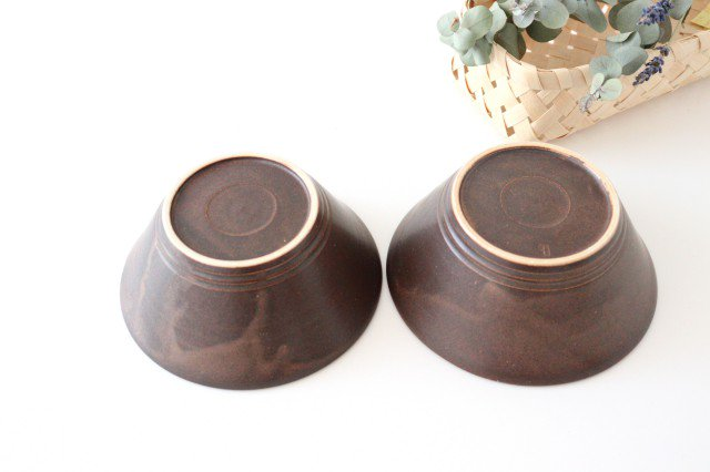 ダークブラウン鎬 5寸鉢 陶器 中野明彦 画像2